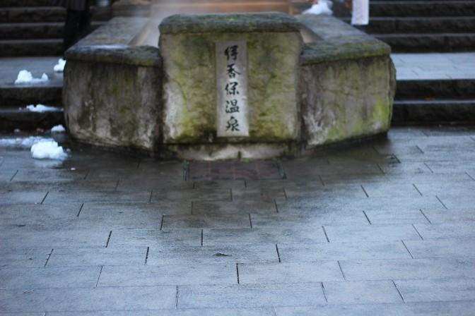 伊香保温泉「石段街」の入り口③